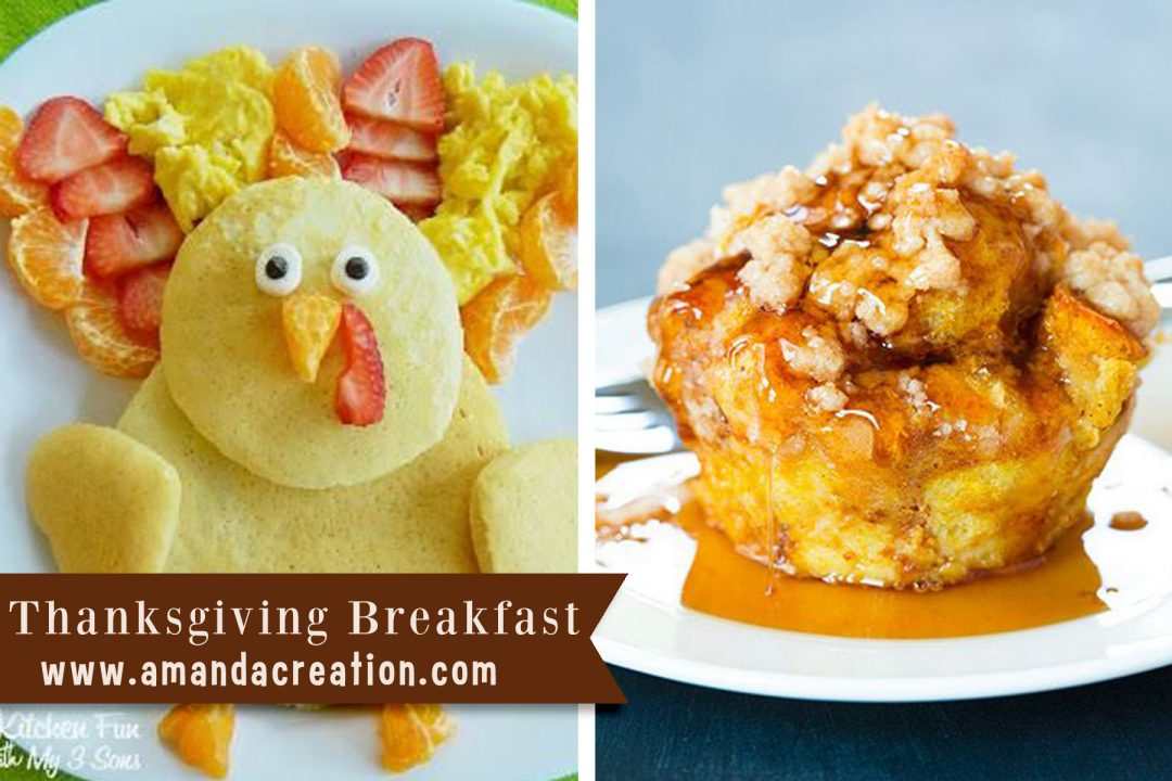Start the Day with Thanksgiving Breakfast
