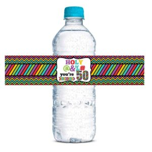 Holy @%# 50th Birthday Party Water Bottle Labels